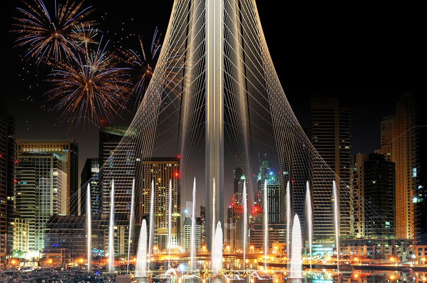 dubai creek tower ticket offer